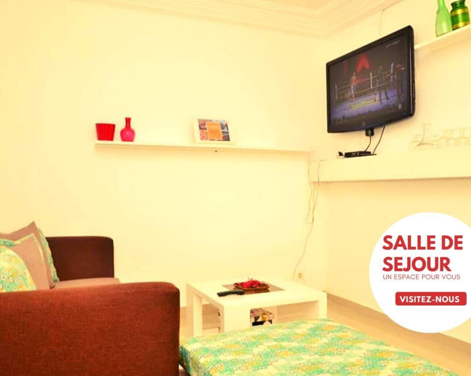 Appartement Cosy à Abidjan